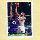 1992-93 Upper Deck Basketball #033 Jim Jackson SP RC - Dallas Mavericks