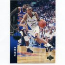 1994-95 Upper Deck Basketball #126 Reggie Miller - Indiana Pacers