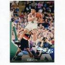1995-96 Upper Deck Basketball Electric Court #096 David Wesley - Boston Celtics