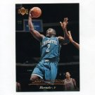 1995-96 Upper Deck Basketball #298 Larry Johnson - Charlotte Hornets