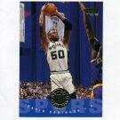 1995-96 Upper Deck Basketball #168 David Robinson AN - San Antonio Spurs