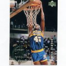 1995-96 Upper Deck Basketball #144 Chuck Person ROO - Indiana Pacers