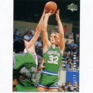 1995-96 Upper Deck Basketball #143 Detlef Schrempf ROO - Dallas Mavericks