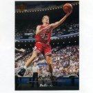 1995-96 Upper Deck Basketball #091 Steve Kerr - Chicago Bulls
