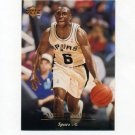 1995-96 Upper Deck Basketball #082 Avery Johnson - San Antonio Spurs