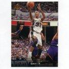 1995-96 Upper Deck Basketball #060 Sean Elliott - San Antonio Spurs