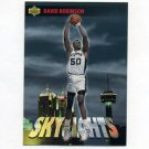 1993-94 Upper Deck Basketball #474 David Robinson SKL - San Antonio Spurs