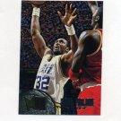 1995-96 Metal Basketball #110 Karl Malone - Utah Jazz