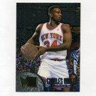 1995-96 Metal Basketball #073 Charles Oakley - New York Knicks