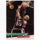 1993-94 Ultra Basketball #340 Dennis Rodman - San Antonio Spurs