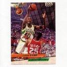 1993-94 Ultra Basketball #178 Shawn Kemp - Seattle Supersonics