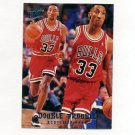 1994-95 Ultra Double Trouble Basketball #07 Scottie Pippen - Chicago Bulls