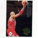 1994-95 Ultra Basketball #031 Scottie Pippen - Chicago Bulls
