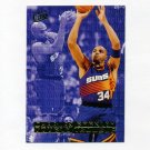 1995-96 Ultra Double Trouble Basketball #01 Charles Barkley - Phoenix Suns