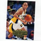 1995-96 Ultra Basketball #076 Reggie Miller - Indiana Pacers