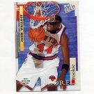 1996-97 Ultra Gold Medallion Basketball #G277 John Wallace RE - New York Knicks