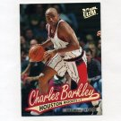 1996-97 Ultra Gold Medallion Basketball #G189 Charles Barkley - Houston Rockets