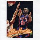 1996-97 Ultra Basketball #220 Allan Houston - New York Knicks