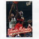 1996-97 Ultra Basketball #153 Dikembe Mutombo - Atlanta Hawks