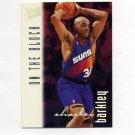 1996-97 Ultra Basketball #125 Charles Barkley OTB - Houston Rockets