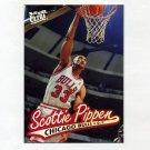 1996-97 Ultra Basketball #018 Scottie Pippen - Chicago Bulls