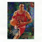 1994-95 Fleer Superstars Basketball #5 Scottie Pippen - Chicago Bulls