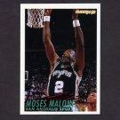 1994-95 Fleer Basketball #368 Moses Malone - San Antonio Spurs