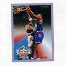 1993-94 Fleer All-Stars Basketball #08 Scottie Pippen UER - Chicago Bulls