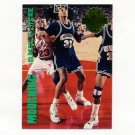 1993 Classic Four Sport Basketball #316 Alonzo Mourning