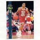 1992 Classic Four Sport BC's Basketball #BC3 Jimmy Jackson - Dallas Mavericks