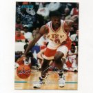 1995 Classic Basketball Silver Signatures #076 Antoine Gillespie - UTEP
