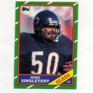 1986 Topps Football #024 Mike Singletary - Chicago Bears