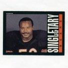 1985 Topps Football #034 Mike Singletary - Chicago Bears VgEx