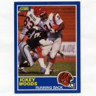 1989 Score Football #063 Ickey Woods RC - Cincinnati Bengals ExMt