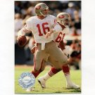 1991 Pro Set Platinum Football #139 Joe Montana PP - San Francisco 49ers