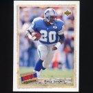 1992 Upper Deck Football #511 Barry Sanders SBK - Detroit Lions