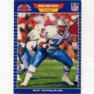1989 Pro Set Football #148 Bruce Matthews RC - Houston Oilers