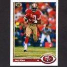 1991 Upper Deck Football #057 Jerry Rice - San Francisco 49ers