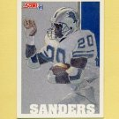 1991 Score Football #637 Barry Sanders TM - Detroit Lions