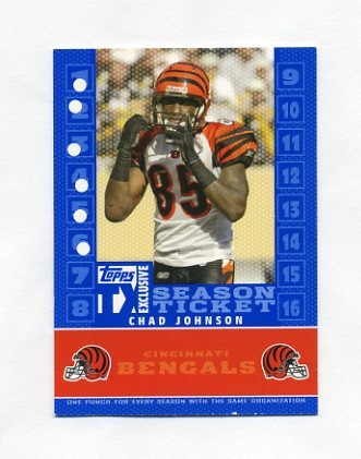 2007 Topps TX Exclusive Season Ticket #CJ Chad Johnson - Cincinnati Bengals /399