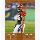 2007 Topps TX Exclusive Football Bronze #058 Chad Johnson - Cincinnati Bengals /149