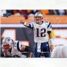 2008 Upper Deck Football #112 Tom Brady - New England Patriots