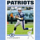 2004 Topps Football #275 Tom Brady - New England Patriots