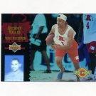 1994 Upper Deck Pro Bowl Football #PB07 Anthony Miller - Denver Broncos