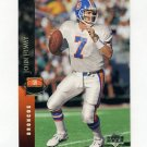 1994 Upper Deck Football #218 John Elway - Denver Broncos