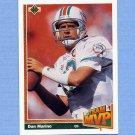 1991 Upper Deck Football #465 Dan Marino - Miami Dolphins
