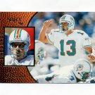 1996 Select Football #008 Dan Marino - Miami Dolphins