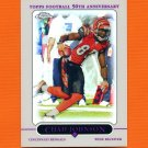 2005 Topps Chrome Refractors Football #017 Chad Johnson - Cincinnati Bengals