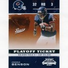 2007 Playoff Contenders Playoff Ticket #019 Cedric Benson - Chicago Bears 011/199.