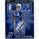 2005 Zenith Spellbound Silver Football #S1 Tom Brady - New England Patriots